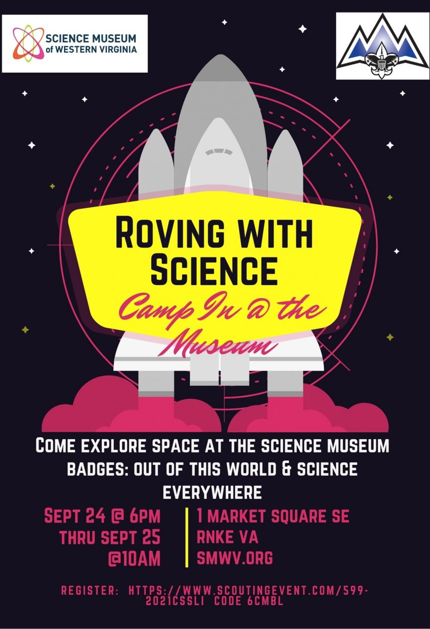 Space Themed Party Flyer